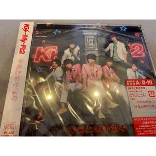 キスマイフットツー(Kis-My-Ft2)のKis-My-Ft2「キミとのキセキ」初回生産限定盤A(アイドルグッズ)