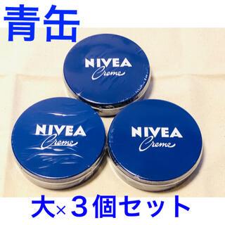 ニベア(ニベア)のニベア クリーム 青缶 大サイズ169g×3個セット(ハンドクリーム)