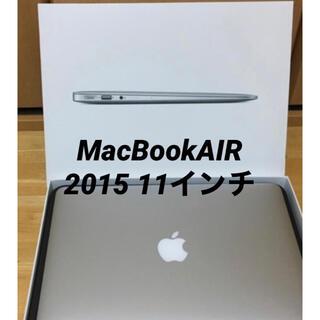 Apple - MacBook air 2015 美品