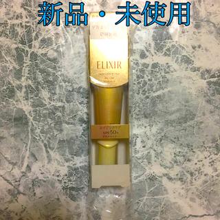エリクシール(ELIXIR)の資生堂 エリクシール シュペリエル デーケアレボリューションT+ 乳液 SPF5(乳液/ミルク)
