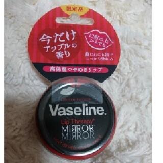 Vaseline - Vaselineアップルの香り1個