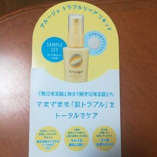 アルージェ(Arouge)のアルージェ トラブルリペアリキッド4回分(化粧水/ローション)
