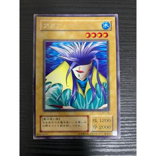 ユウギオウ(遊戯王)のアクアマドール 遊戯王 カード(シングルカード)