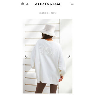 ALEXIA STAM - アリシアスタン トレーナー スウェット