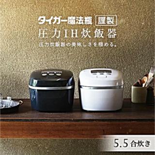 タイガー(TIGER)の新品未開封・送料無料 タイガー 圧力IH 炊飯器 黒 JPC-G100 5.5合(炊飯器)