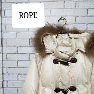 ロペ(ROPE)のROPE ロペ ダッフル ダウンコート ダウンジャケット(ダウンジャケット)
