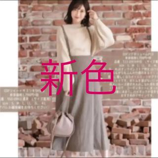 しまむら - プチプラのあや 最新色 L 、M  希少 ツイード 付き スカート