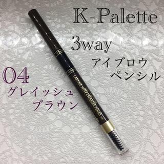 K-Palette - K-パレット ラスティングスリーウェイ アイブロウ ペンシル WP 04