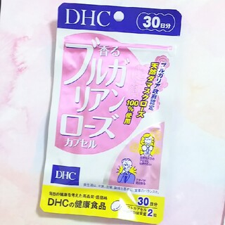 ディーエイチシー(DHC)の✨新品✨ DHC 香るブルガリアンローズカプセル✨(口臭防止/エチケット用品)
