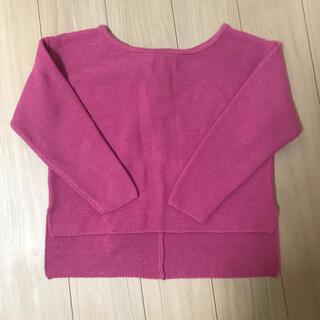 セシルマクビー(CECIL McBEE)の美品 CECIL McBEE セーター ピンク(ニット/セーター)