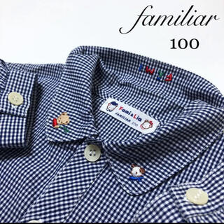 familiar - ファミリア 長袖 チェック ブラウス シャツ 襟刺繍 ファミちゃん ミキハウス