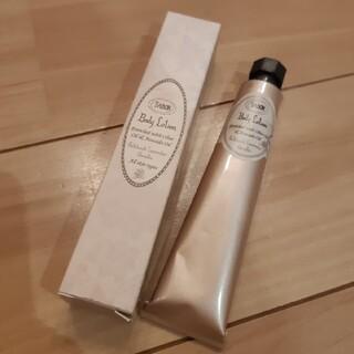 サボン(SABON)の新品 未開封 サボン ボディローション パチュリラベンダーバニラ 30ml(ボディローション/ミルク)