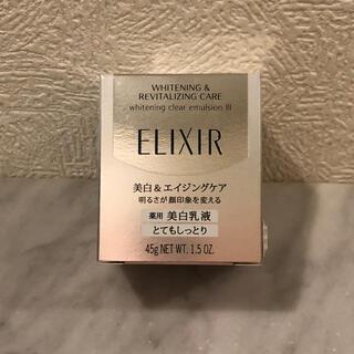 エリクシール(ELIXIR)の乳液 美白 エリクシールホワイト とてもしっとり Ⅲ 薬用 クリアエマルジョン(乳液/ミルク)