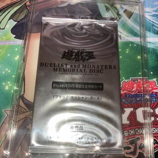 ユウギオウ(遊戯王)のブラックマジシャンガール(シングルカード)