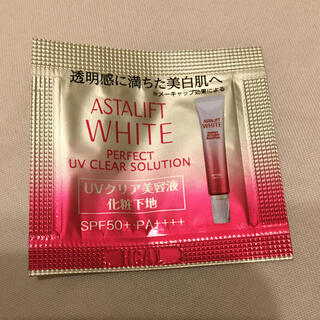 ASTALIFT - アスタリフト perfect uv clear solution