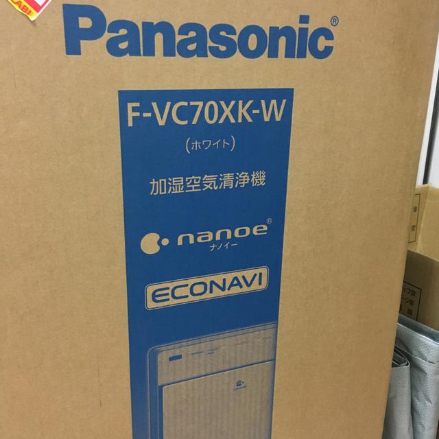 Panasonic(パナソニック)のPanasonic  F-VC70XK 加湿機能付き空気清浄機 スマホ/家電/カメラの生活家電(空気清浄器)の商品写真