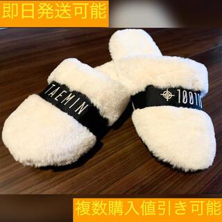 SHINee - SHINee テミン ファールームシューズ  新品 スリッパ  TAEMIN