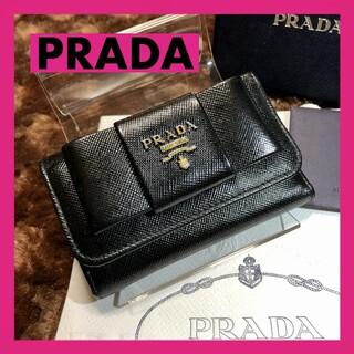 プラダ(PRADA)のPRADA キーケース 6連 リボン 美品(キーケース)