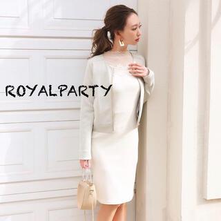 ロイヤルパーティー(ROYAL PARTY)のROYALPARTY♡フェイク リップサービス リゼクシー エイミー リエンダ(ノーカラージャケット)