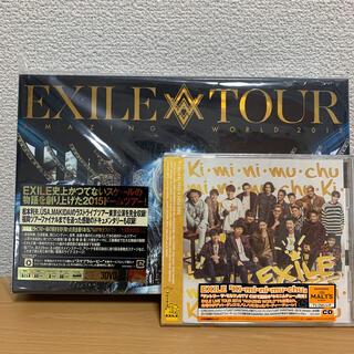 エグザイル(EXILE)のEXILEライブDVD『AMAZING WORLD』(ミュージック)