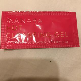 マナラ(maNara)のマラナ ホットクレンジングゲル(クレンジング/メイク落とし)