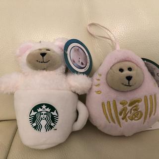 スターバックスコーヒー(Starbucks Coffee)のスターバックスベアリスタ(キーホルダー)
