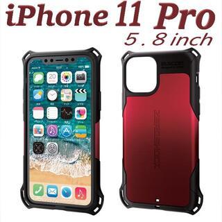 エレコム(ELECOM)のiPhone 11 Pro ケース ZEROSHOCK ワイヤレス可 (レッド(iPhoneケース)