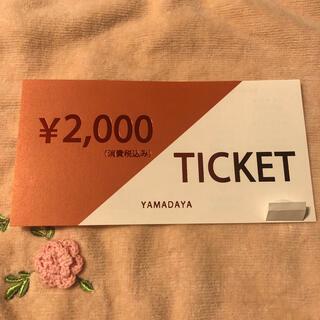 SCOT CLUB - ヤマダヤ スコットクラブ チケット