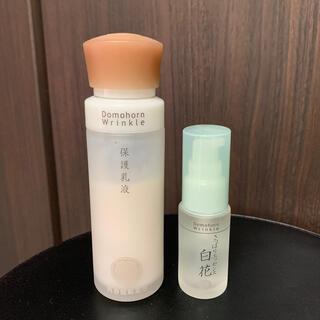 再春館製薬所 - ドモホルンリンクル 保護乳液・白花 セット