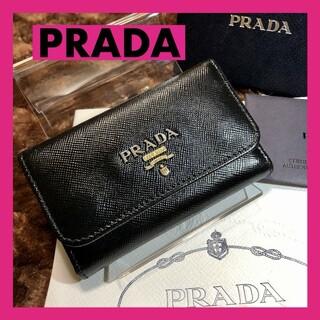 プラダ(PRADA)のPRADA キーケース 6連  美品(キーケース)