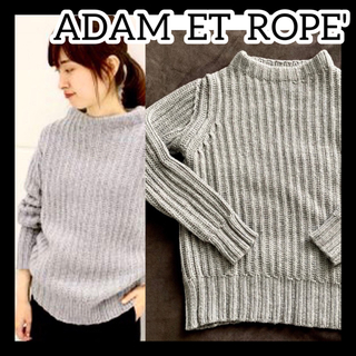 アダムエロぺ(Adam et Rope')の【ADAM ET ROPE' 】両畦編みハイネックニットプルオーバー グレー(ニット/セーター)