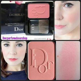 Dior - Dior ディオール  ブラッシュ 533 ゴールド アディクト