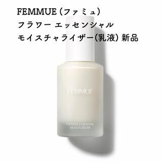 Cosme Kitchen - FEMMUE(ファミュ) フラワー エッセンシャル モイスチャライザー(乳液)