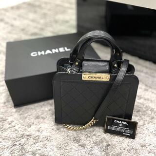 CHANEL - CHANEL シャネル キャビアスキン マトラッセ 2way バッグ ブラック