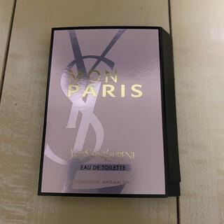 イヴサンローランボーテ(Yves Saint Laurent Beaute)のイヴサンローラン(その他)