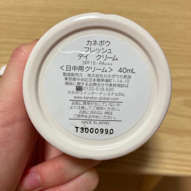 Kanebo(カネボウ)のカネボウ フレッシュデイクリーム コスメ/美容のスキンケア/基礎化粧品(フェイスクリーム)の商品写真