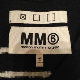 マルタンマルジェラ(Maison Martin Margiela)のMM6 コットンニット ネイビーホワイトボーダー(ニット/セーター)