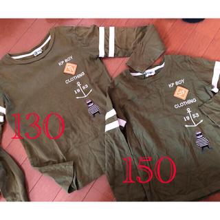ニットプランナー(KP)の子供服 ロンT サイズ130と150 KP(Tシャツ/カットソー)
