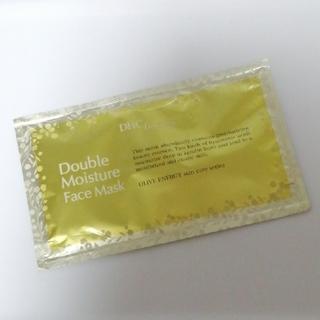 ディーエイチシー(DHC)のDHC ダブルモイスチュアマスク 美容パック 1回分(パック/フェイスマスク)