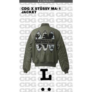 STUSSY - CDG x Stussy ステューシー MA-1 ジャケット