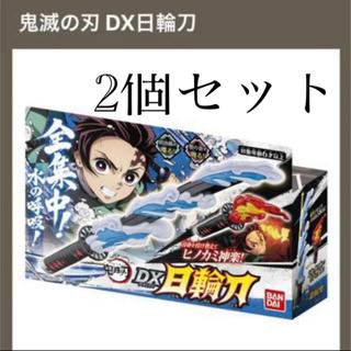 鬼滅の刃 デラックス DX 日輪刀 バンダイ
