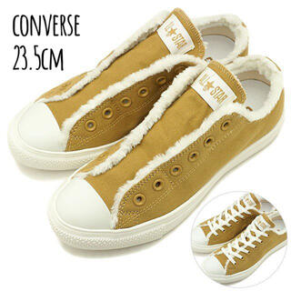 CONVERSE - 新品 23.5cm コンバース オールスター ライトボア スリップオックス