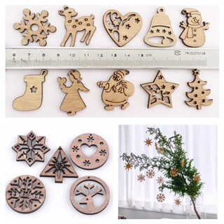 MUJI (無印良品) - 木製 北欧 クリスマス オーナメント ウッド クリスマス 木 飾り 15種類