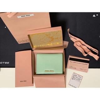 miumiu - 新品、未使用 miumiu ミュウミュウ 折財布 二つ折り財布