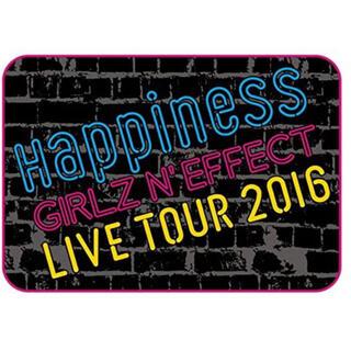 ハピネス(Happiness)のHappiness ブランケット(アイドルグッズ)
