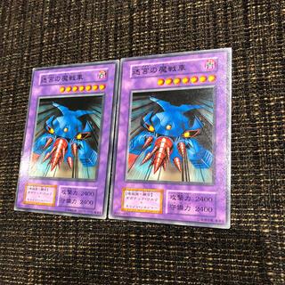 ユウギオウ(遊戯王)の遊戯王 初期 迷宮の魔戦車 スタジオダイス(シングルカード)