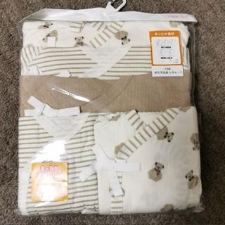 西松屋 - くまさん新生児肌着セット