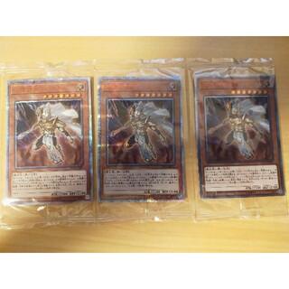 ユウギオウ(遊戯王)の遊戯王 マハード 20th シークレットレア 未開封 3枚セット(シングルカード)