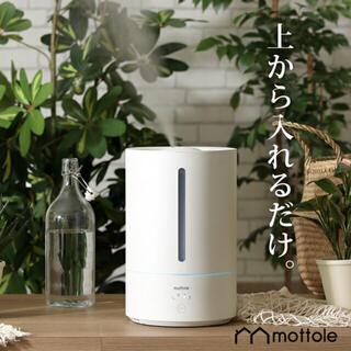 コイズミ(KOIZUMI)の【美品】超音波加湿器 mottole MTL-H001 大容量 4.5L上部給水(加湿器/除湿機)