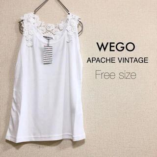 ウィゴー(WEGO)のWEGO APACHE VINTAGE⭐️新品⭐️バックレースタンクトップ 白(タンクトップ)